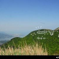[爬山]大屯山西峰 南峰 主峰 面天山 向天山 Mt.Datun