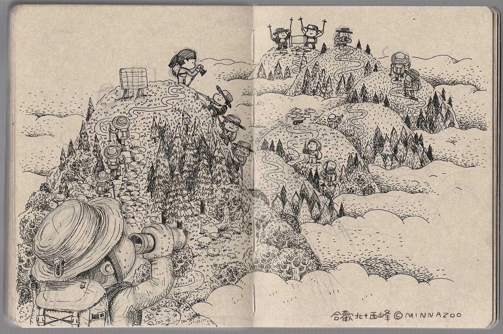 MINNAZOO_Hehuan_1600
