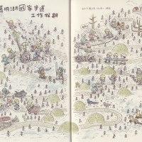 2017嘉明湖國家步道工作假期