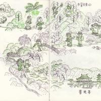 訪客庄,尋古道(一) - 水寨下