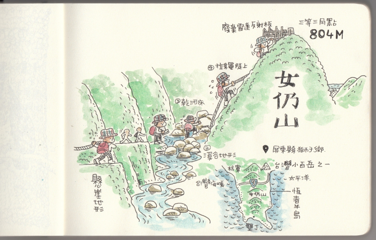 MINNAZOO_Nu_reng_shan_map