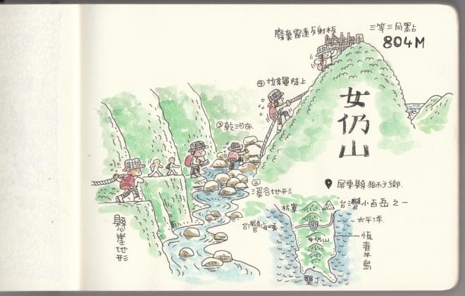 MINNAZOO_Nu_reng_shan_map