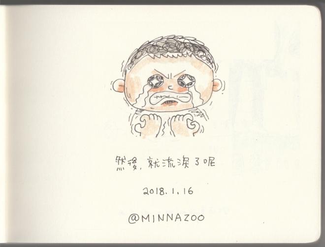 MINNAZOO_view_06