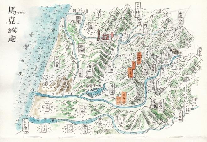 minnazoo_Manapang_map1_1600