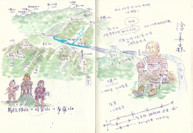 minnazoo_Manapang_map2_1600
