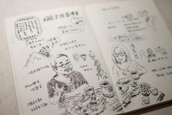 minnazoo_Guanxi-11