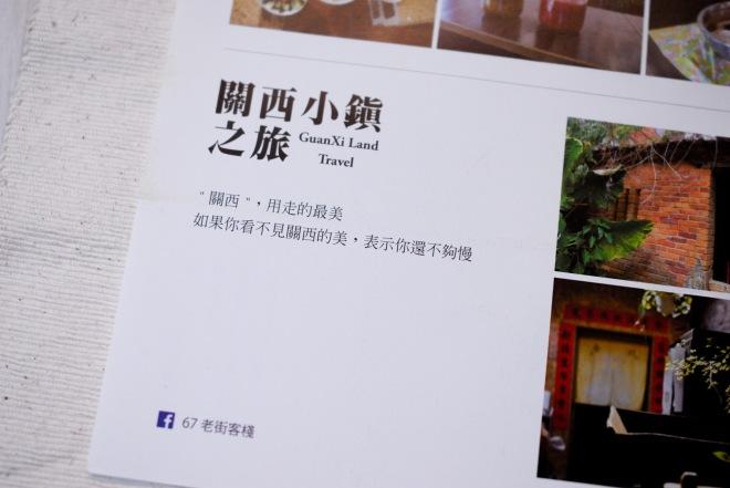 minnazoo_Guanxi-22