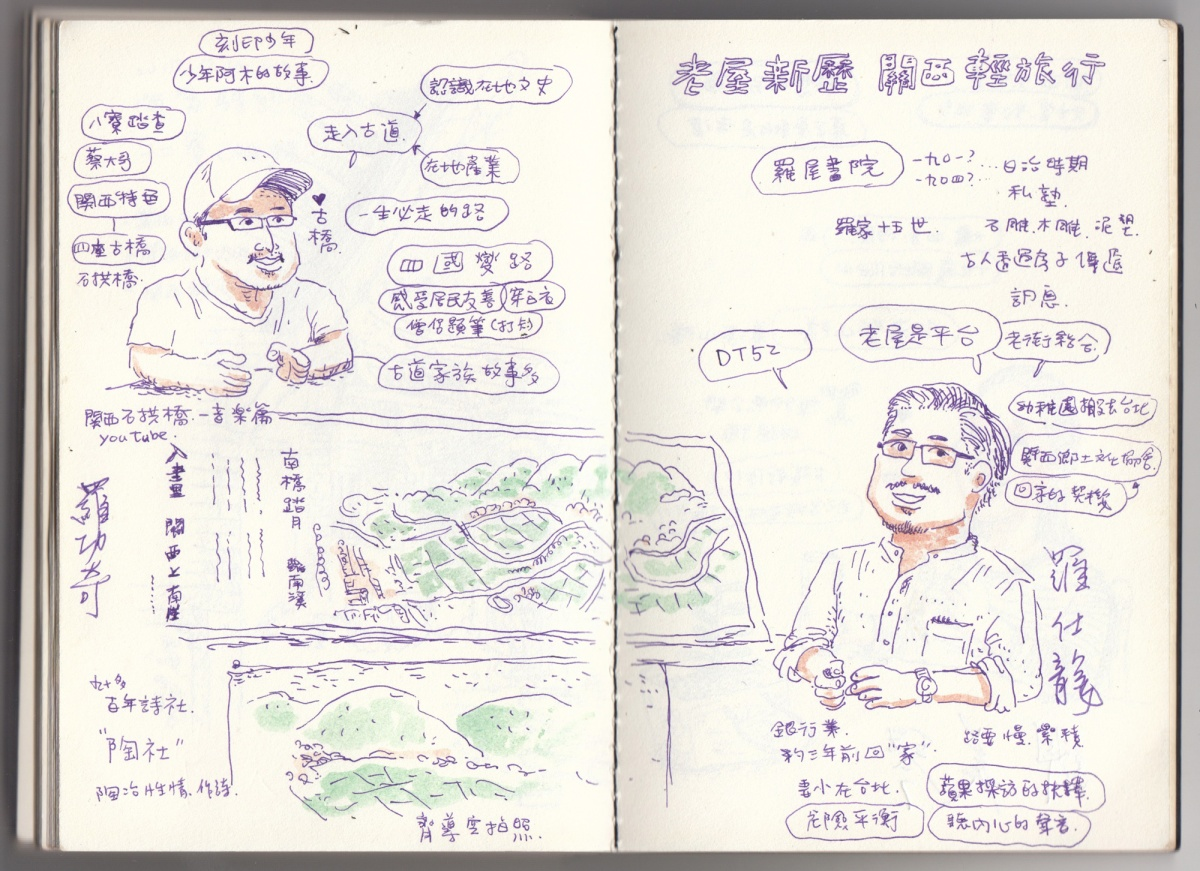 minnazoo_Guanxi_01