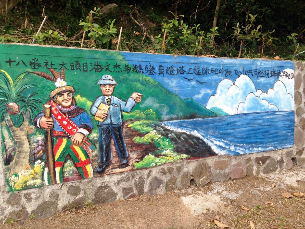 MINNAZOO_A_Long_Trail_Photo-17