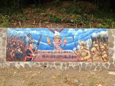 MINNAZOO_A_Long_Trail_Photo-18
