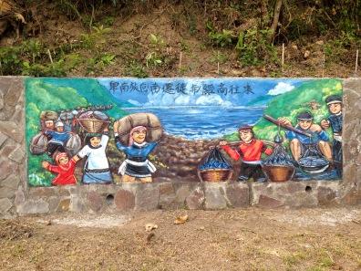 MINNAZOO_A_Long_Trail_Photo-20