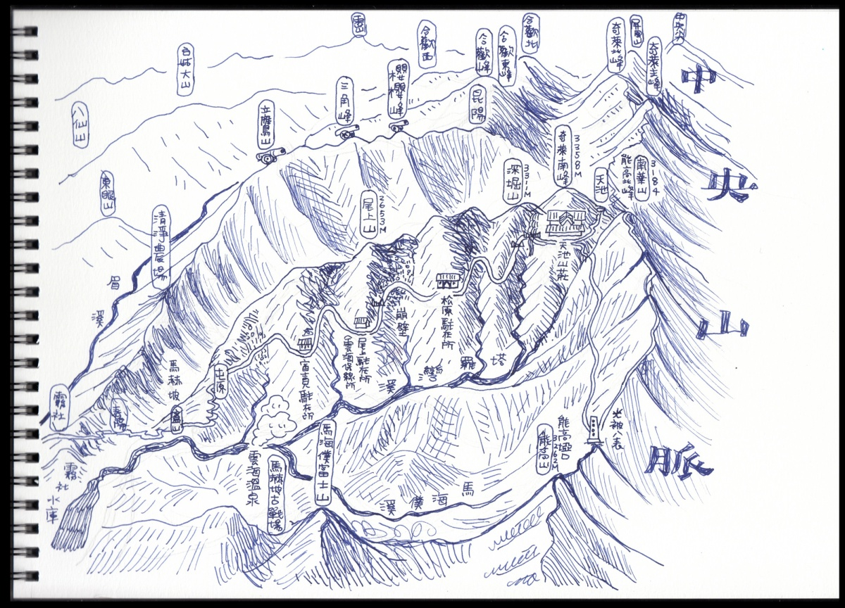 MINNAZOO_NENGGAO_map2