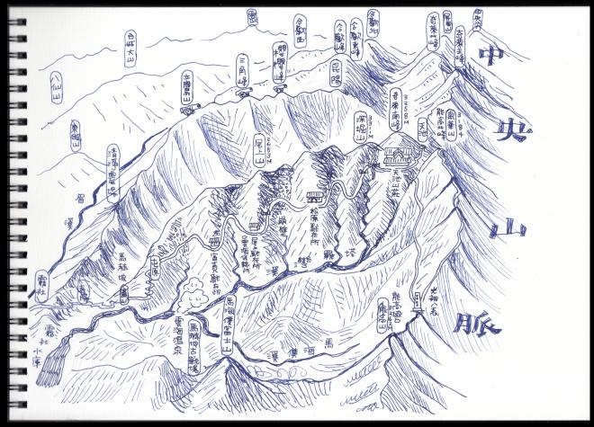 MINNAZOO_NENGGAO_map2