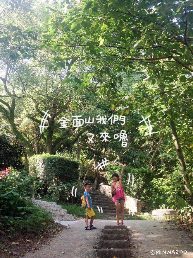 MINNAZOO_180805_Jiantanshan001