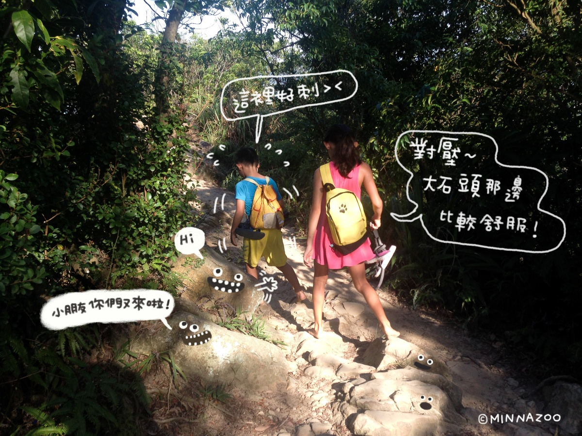 MINNAZOO_180805_Jiantanshan008