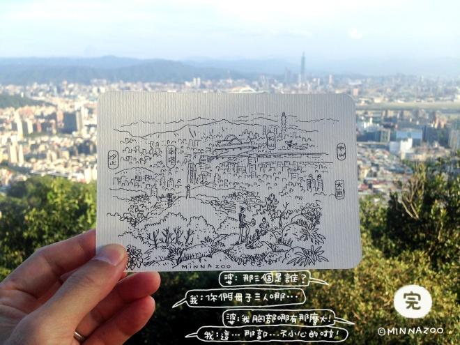 MINNAZOO_180805_Jiantanshan012