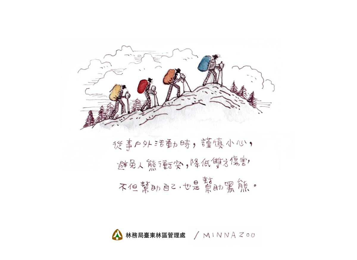 20181116bear_intro_18